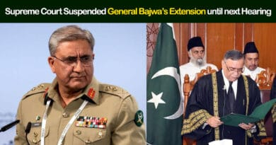 army chief bajwa extension suspended