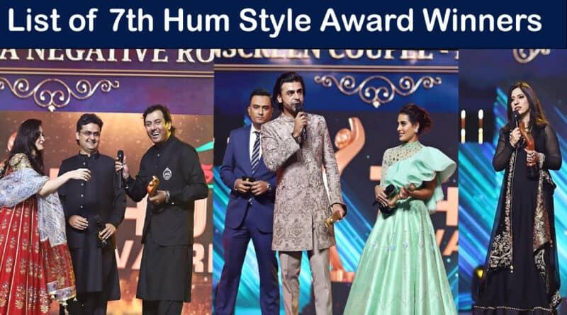 hum style award
