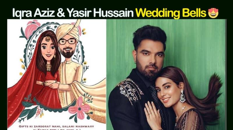 iqrz aziz and yasir hussain wedding