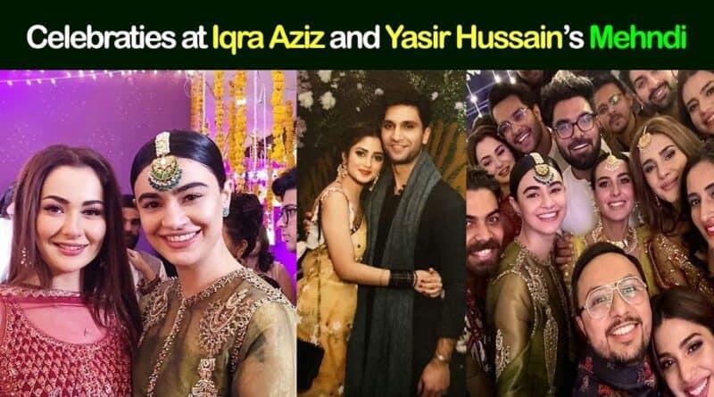 iqra aziz and yasir hussain mehndi