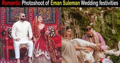 eman suleman wedding