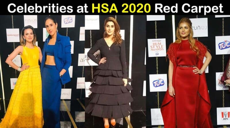 hum style awards 2020 red carpet