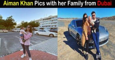 aiman khan pics