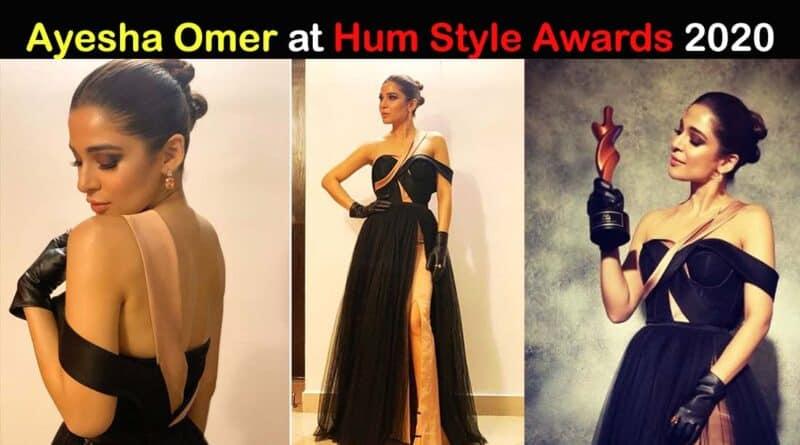 ayesha omer at hum style awards 2020