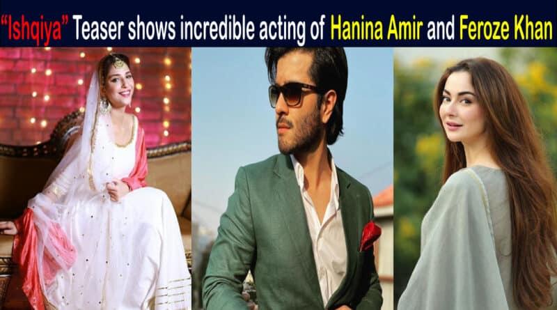 hania amir and feroze khan