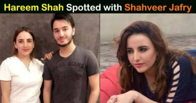 hareem shah shahveer jafry