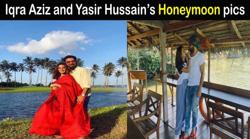 iqra aziz and yasir hussain pics