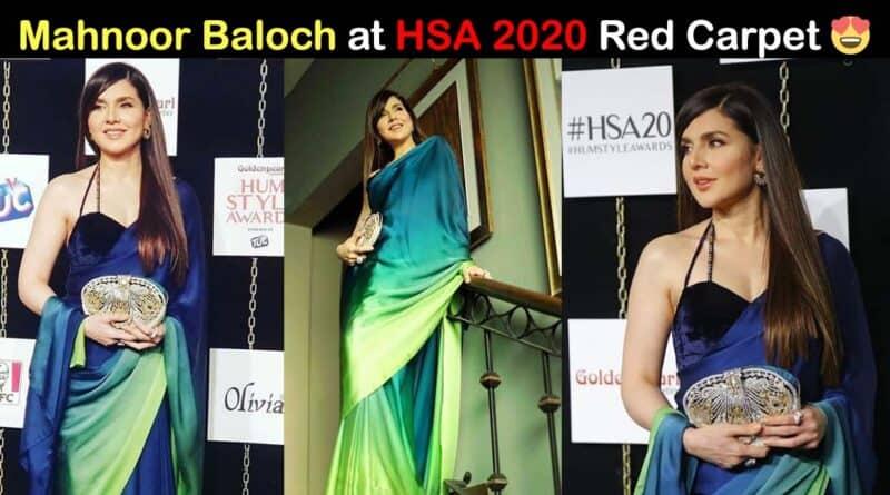 mahnoor balooch hum style awards 2020