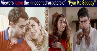 pyar ke sadqay drama cast