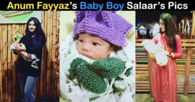anum fayyaz baby pics