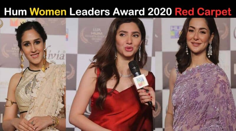 hum women leaders award 2020