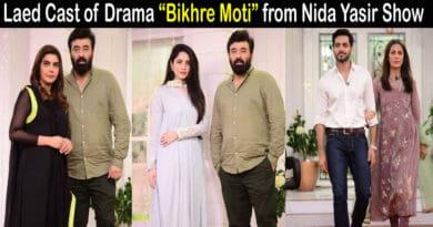 bikhre moti drama cast