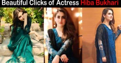 hiba bukhari latest pictures