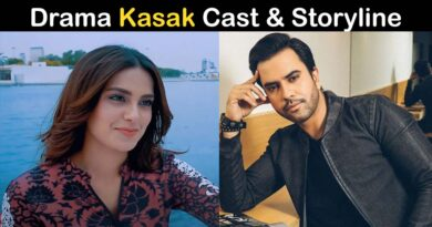 kasak ary digital drama cast