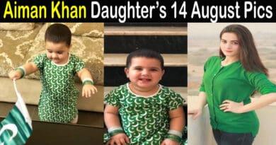 Amal Muneeb 14 August Pics