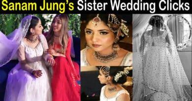 Sanam Jung Sister Wedding Pics