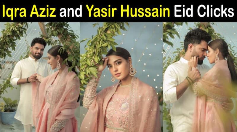 iqra aziz and yasir hussain eid pics