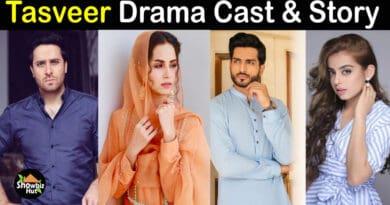 Tasveer Drama Cast