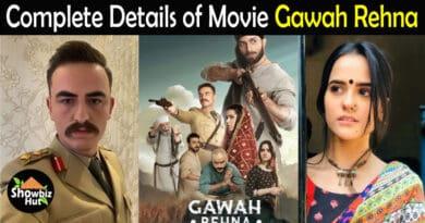 Gawah Rehna Movie Cast