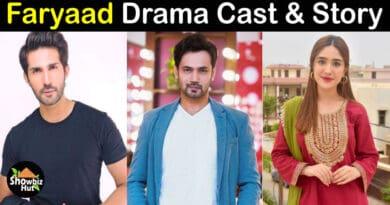 Faryaad Drama Cast
