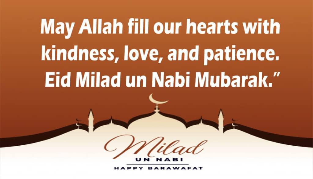 Eid Milad un Nabi Status