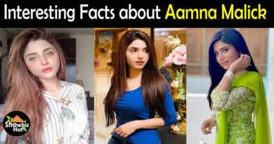Aamna Malick Biography