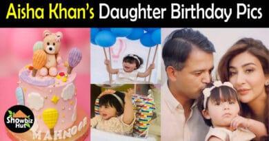 Aisha Khan Daughter Birthday Pics