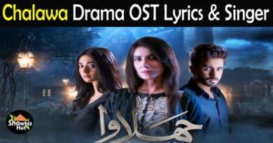 Chalawa Drama OST Lyrics