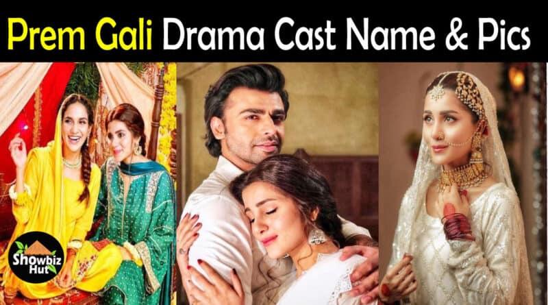 Prem Gali Drama Cast Real Name