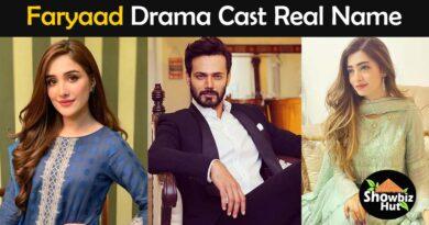 faryaad drama cast real name