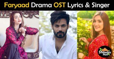 faryaad drama ost lyrics