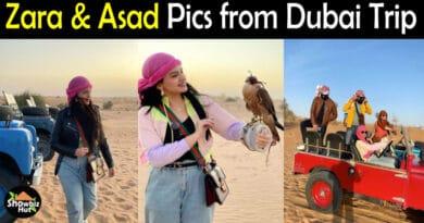Zara and Asad Dubai Pics