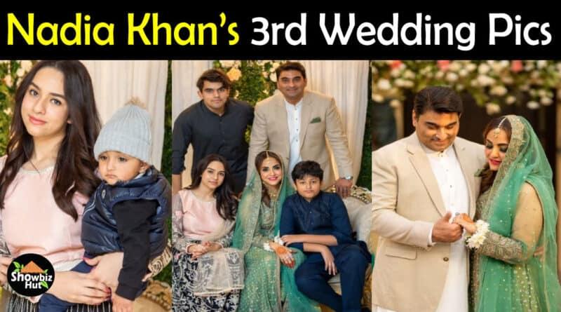 Nadia Khan Wedding Pics