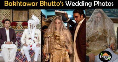 bakhtawar bhutto wedding pics