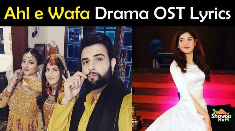 Ahl e Wafa Drama OST Lyrics