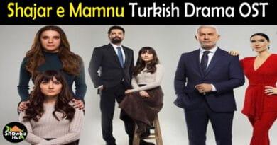 Shajar e Mamnu OST Lyrics