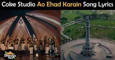 ao ehad karain coke studio lyrics