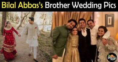 Bilal Abbas Brother Wedding Pics
