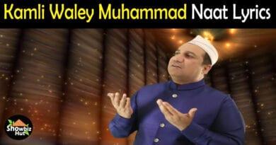 Kamli Waley Muhammad Naat Lyrics