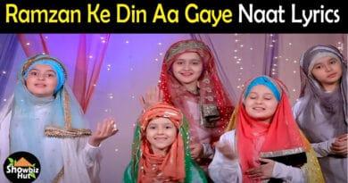 Ramzan Ke Din Gaye Naat Lyrics