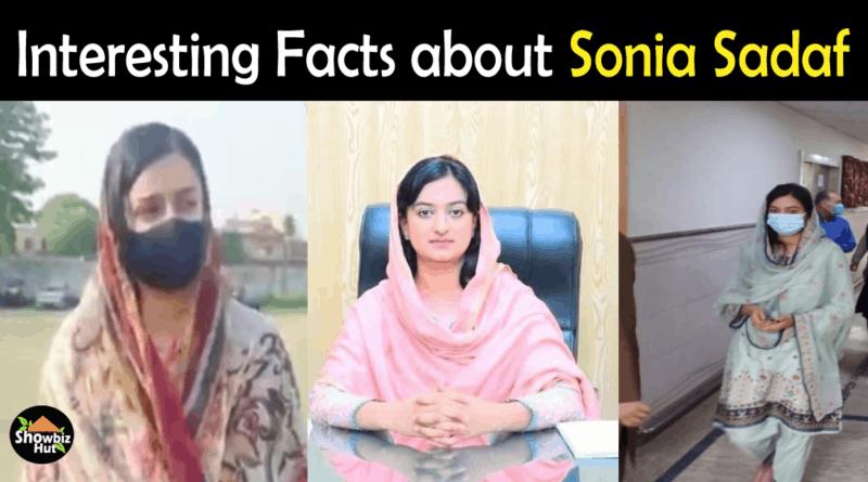 Sonia Sadaf Ac Sialkot Biography