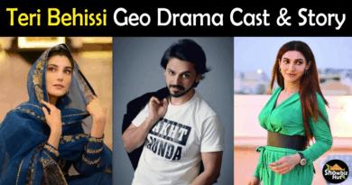 Teri Behissi Drama Cast