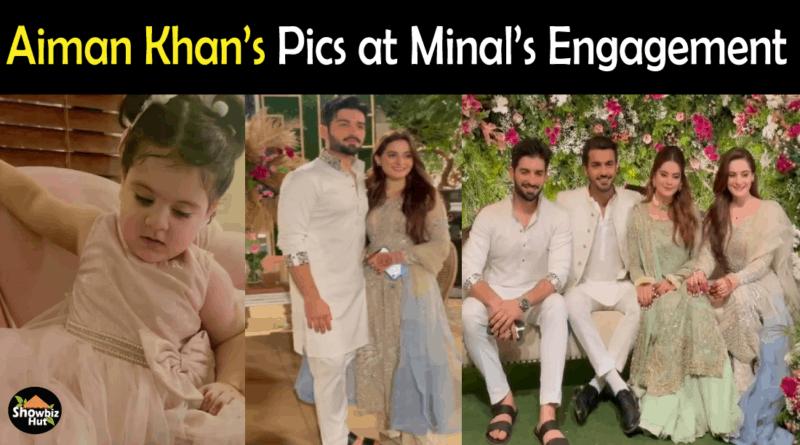 Aiman Khan at Minal Khan Engagement