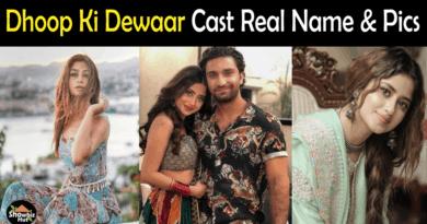 Dhoop Ki Deewar Cast Name