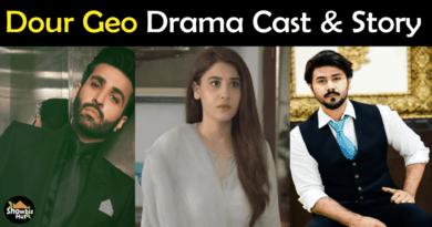 Dour Drama Cast