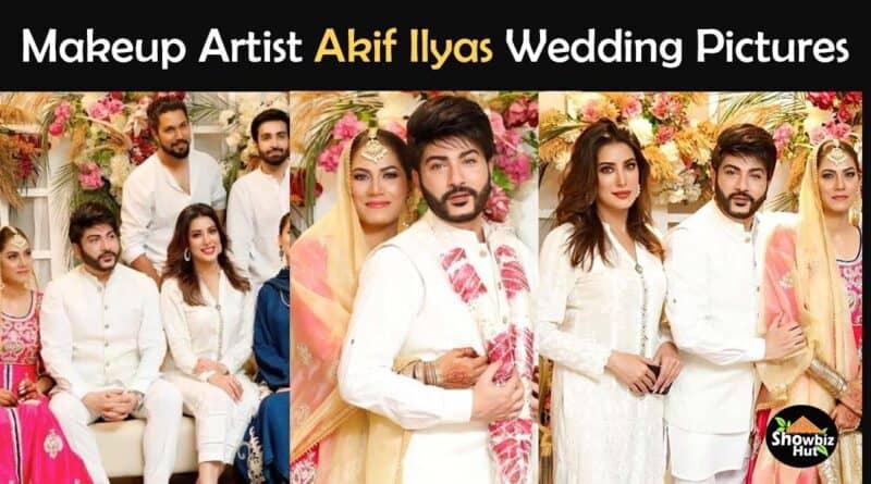 akif ilyas wedding pictures