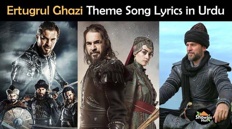 ertugrul ghazi theme song lyrics in urdu