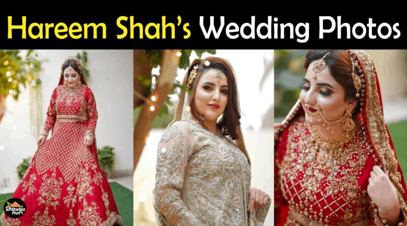 Hareem Shah Wedding Pics