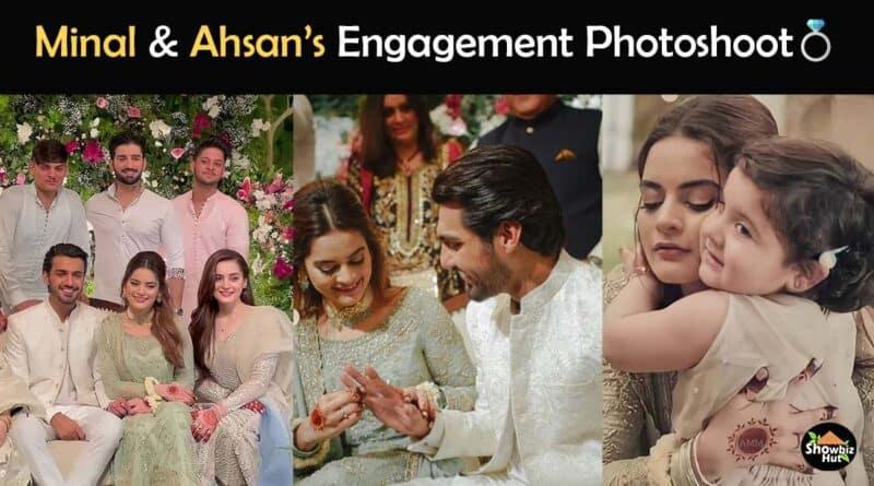 minal khan and ahsan mohsin ikram engagement photos