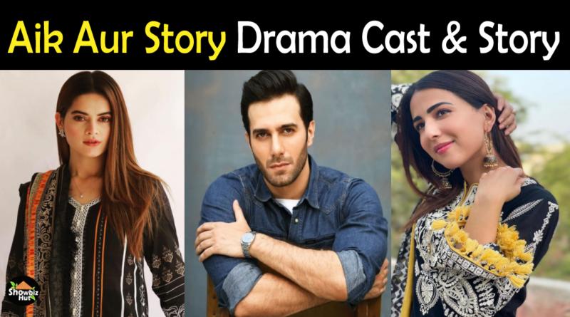 Aik Aur Story Drama Cast